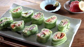 Keto Paleo Sushi