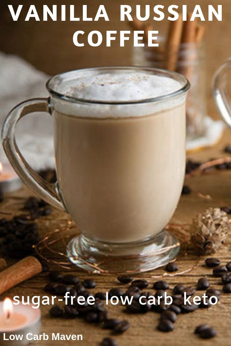 This boozy sugar free vanilla Russian coffee is a fun adult coffee beverage. Hot coffee, Skinny Syrup, heavy cream and vanilla vodka keep you warm on even the chilliest of days.